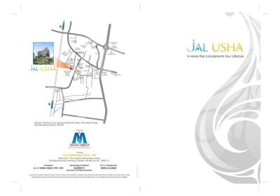 Milan Jal Usha Brochure 1