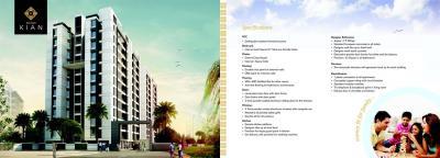 Reelicon Kian Brochure 5