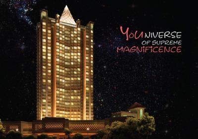 Damji Shamji Shah Mahavir Universe Phoenix Brochure 13