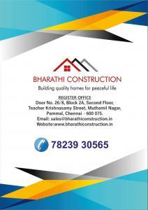 Bharathi Sai Oaks Brochure 12