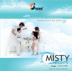 Soho Misty Heights Brochure 1
