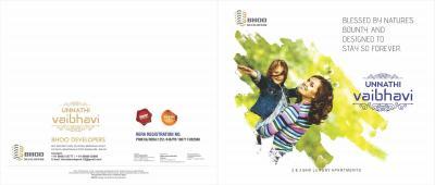 Bhoo Unnathi Vaibhavi Brochure 1