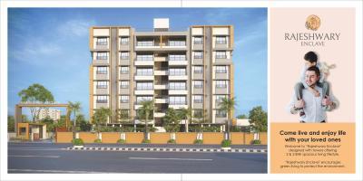 Jay Rajeshwari Rajeshwari Enclave Brochure 3