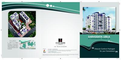 Happy Home Sarvodaya Leela Brochure 1