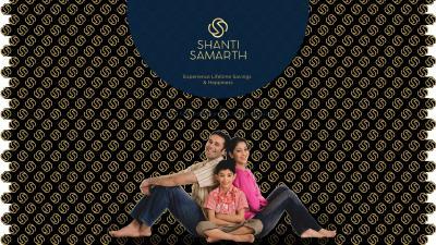 Sankalp Shanti Samarth Brochure 1