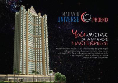 Damji Shamji Shah Mahavir Universe Phoenix Brochure 6