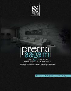 Prerna Aagam Brochure 1