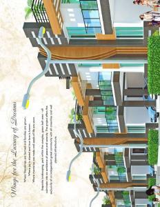 Direct Sell Metro City Brochure 10