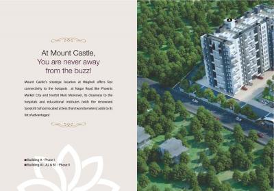 Sancheti Mount Castle A Brochure 10