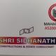 Shri Sidhanath Estate Consultant