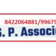 S P Associates